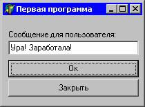 image076