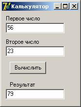image084